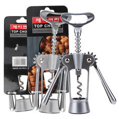 Classic Simple Stainless Steel Bottle Opener