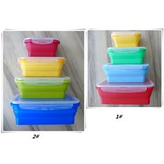 Silicone Kitchen Tool Accessories (Set of 4)