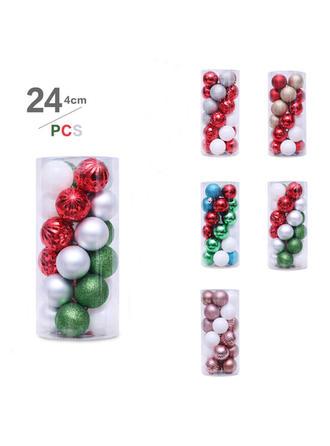 """boldog Karácsonyt 24 PCS 1.57"""" PVC Karácsonyi dekoráció Labda (24-es készlet)"""