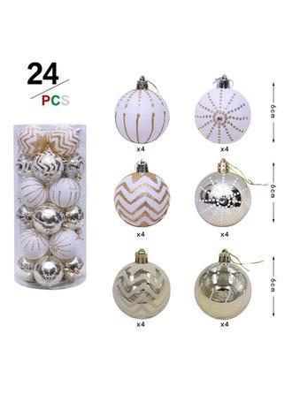 """boldog Karácsonyt 24 PCS 2.36"""" PVC Karácsonyi dekoráció Labda (24-es készlet)"""