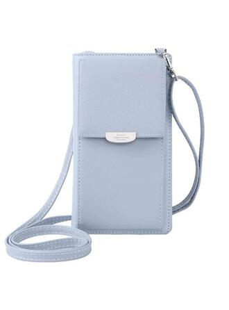 Fashionable/Multi-functional/Minimalist Crossbody Bags/Purse